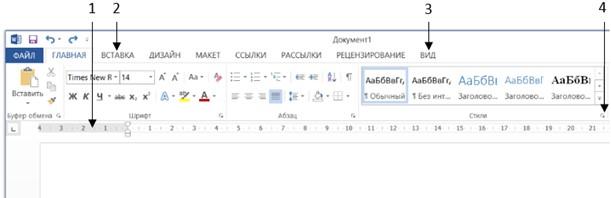 Вы хотите изменить ориентацию страницы с книжной на альбомную. На какую область необходимо дважды кликнуть для вызова соответствующего диалогового окна?