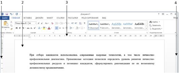 В какой части экрана дважды щелкнуть левой кнопкой мыши, чтобы стало возможно ввести колонтитул?