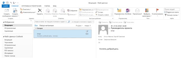 Вы получили электронное письмо, где в копии стоят несколько адресатов. Что произойдет, если нажать кнопку «Ответить всем»?