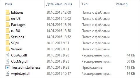 Показанное ниже окно является активным. Вы хотите выделить все файлы в этом окне. Каким сочетанием клавиш это можно сделать?