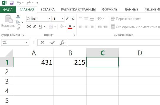 Вы хотите, чтобы в выделенной ячейке С1 была разность ячеек А1 – В1. С чего нужно начать ввод формулы?